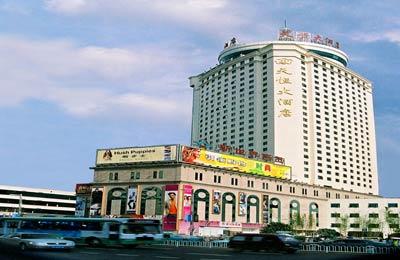 索溪峪天恒大酒店_饭店名称云南天恒大酒店