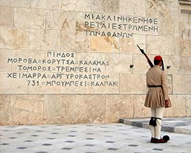 雅典旅游攻略图片