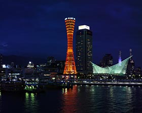 神户旅游攻略图片