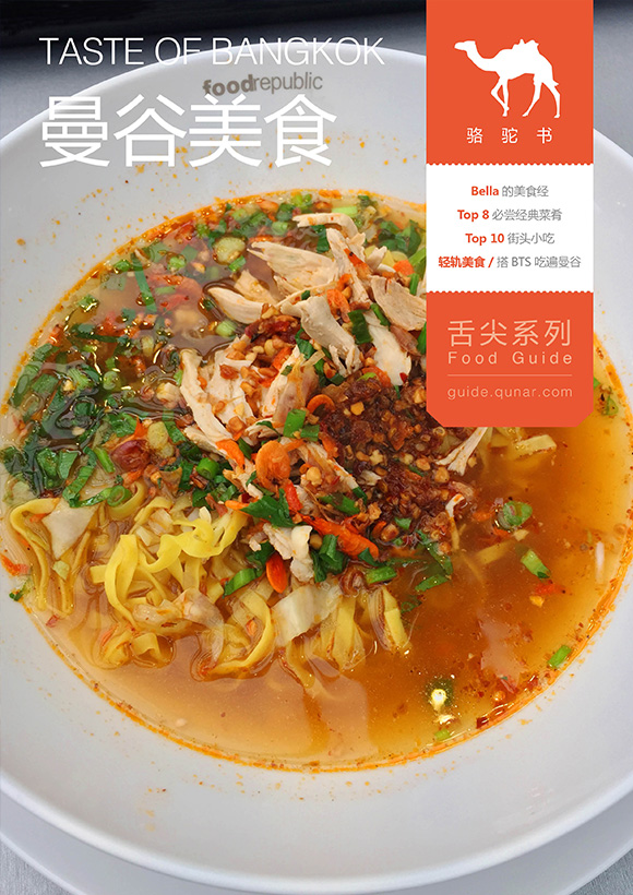 曼谷美食旅游攻略图片