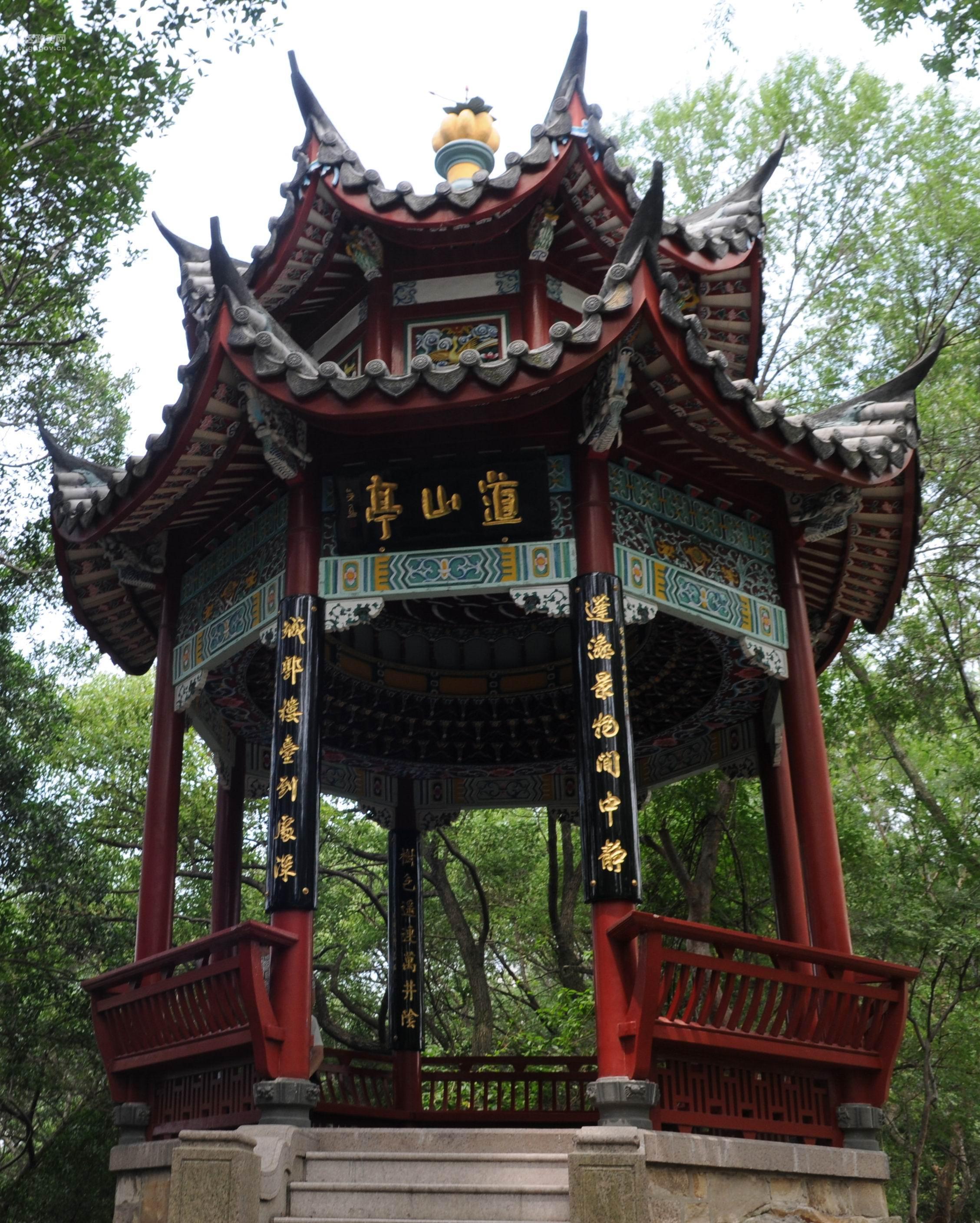 福州乌山风景区入口