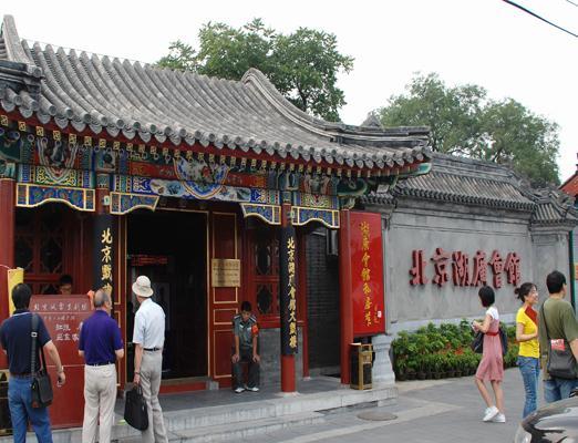 关于北京的风景图片