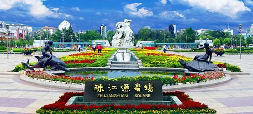 珠江源广场旅游景点图片
