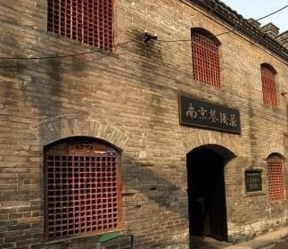 南京巷钱庄旅游攻略_门票_地址_游记点评,亳州旅游
