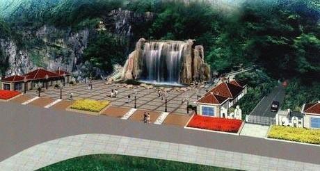 老虎山公园旅游景点图片