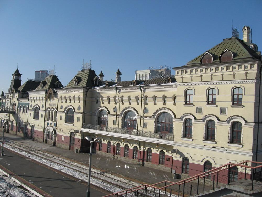 海参崴火车站牛排大概多少钱图片