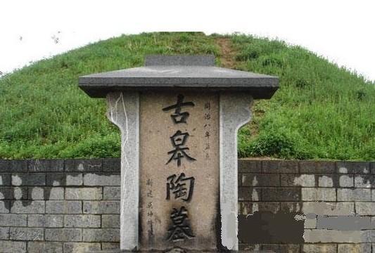 皋陶墓旅游攻略_门票_地址_游记点评,六安旅游景点