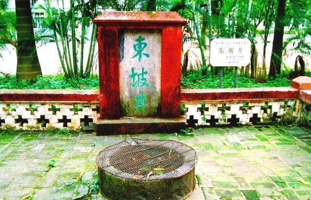 资阳江南半岛茂林酒店