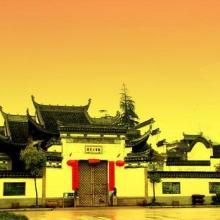 黄山旅行帮派-黄山旅游梦幻-去哪儿网Qunar.co攻略手游攻略升级攻略图片