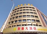 银川聚豪大酒店